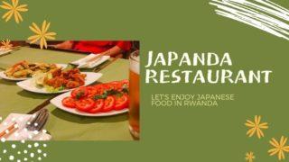 緑の背景にJapandaの文字