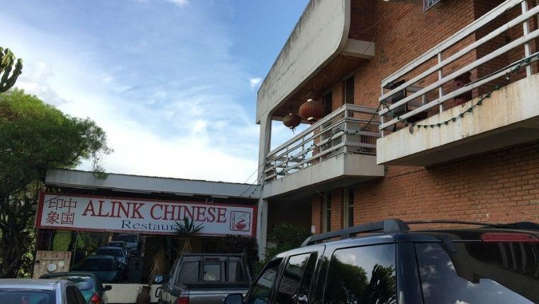 中華料理屋外観