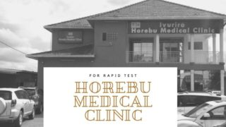 horebu clinic