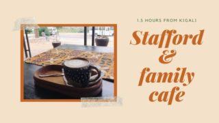 ルワンダにまた新しいカフェ!Stafford & family cafe