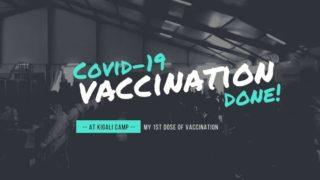 ついに!ルワンダにてコロナのワクチン接種