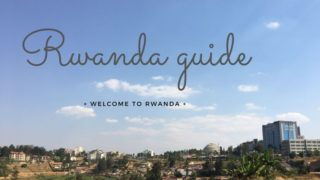ルワンダ移住者向けのガイドブックを作成中…!