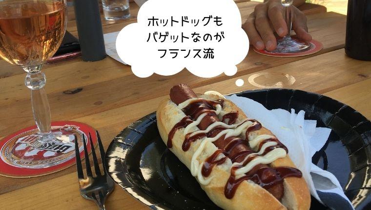 ビストロではパリ風カフェ飯が食べられる