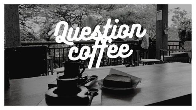 ルワンダのおしゃれコーヒースポットQuestion Coffee